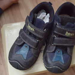 Pantofi mici (Portugalia)