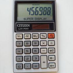 Αριθμομηχανή CitizenLN-700