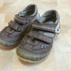 Παπούτσια p 27 σόλα 16cm
