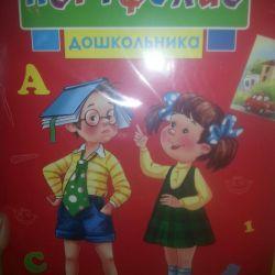Portfolio of a preschooler