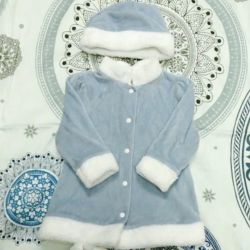 New Year's suit of the Snow Maiden