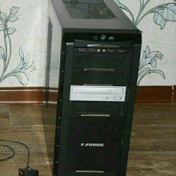Комп'ютер (системний блок)