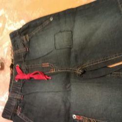 New shorts. 116