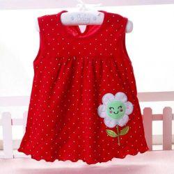 νέο φόρεμα όλων των χρωμάτων