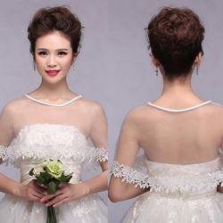 Îmbrăcăminte de nuntă în dantelă