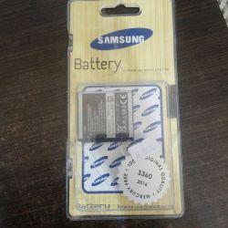 Battery s360