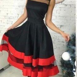 Νέο !!! Φόρεμα
