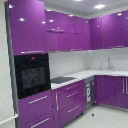 Kitchen Purple Gloss