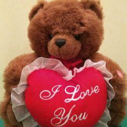 Bear 40cm