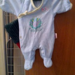 Suit for baby bon