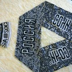 Cap and scarf souvenir