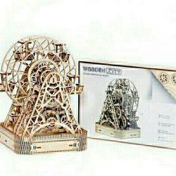 Kutu tasarımında yeni Ferris Wheel