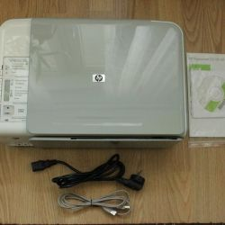 HP Photosmart C 3183 All-in-One MFP