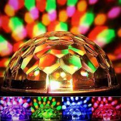 Disco Ball Magic Ball