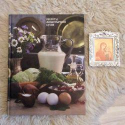 Monastic cuisine, icon for
