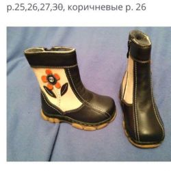 Turkey. Winter boots New