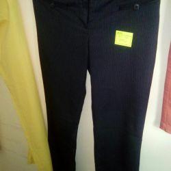 Classic pants like new 44r