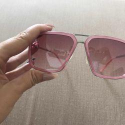 4 pairs of new glasses