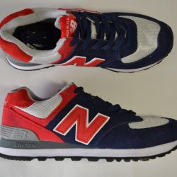 Sneakers New Balance 574 natural suede
