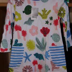 Dress 4g new