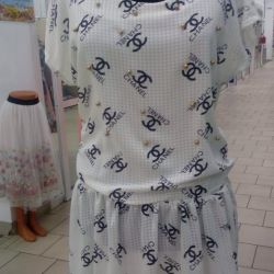 Chanel summer dress