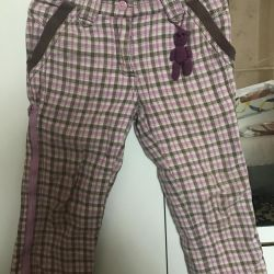 Pants for girls firm