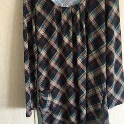 Φορέστε το πουκάμισο