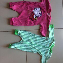 Kids' things. Combos, pants p 56