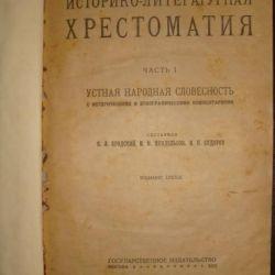 Reader, 1922.