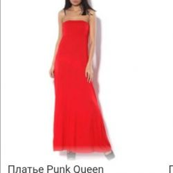 New Punk Queen Dress