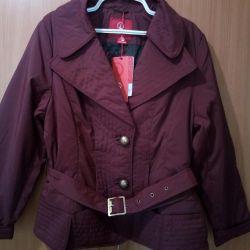 Куртка размеры от 48 до 52