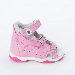 Kotofey Sandals New