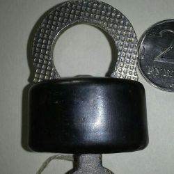 Lock from the 90s.