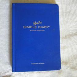 Ежедневник на французском