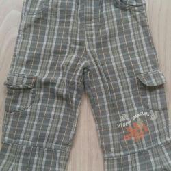 Sell pants