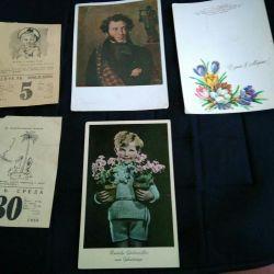 Παλιές κάρτες (γερμανικά) και φακέλους