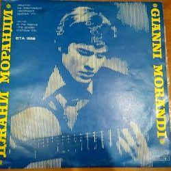 Vinyl record vinyl by Jani Morandi.