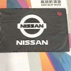 Nissan anti-slip mat