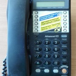 Panasonic KX-TS2365RUB Τηλέφωνο Ενσύρματο