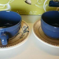 Tea set Andina, cups and saucers