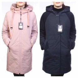 Yeni ceket demisez. S 46-56 boyutları