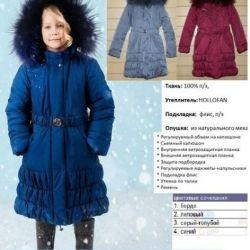 YENİ şık sıcak ceket kış