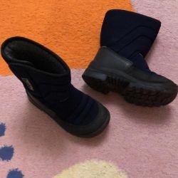 Cuoma Boots
