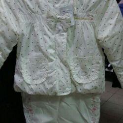 Κοστούμι για την άνοιξη