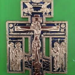 Kyoto Cross Crucifix with upcoming