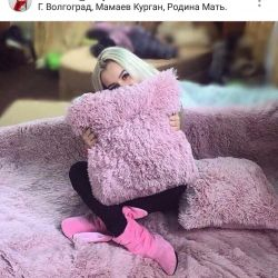 Fluffy blanket - bedspread