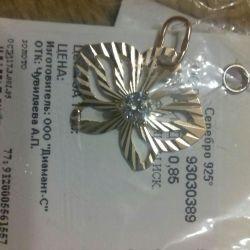 Sokolov pendant by Adamas. New