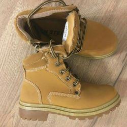 Νέα παπούτσια 29-35