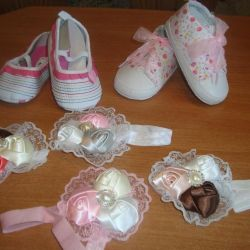 Sandals 12 cm with 300 r dressings 200 r