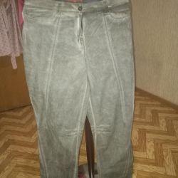 Παντελόνια 46